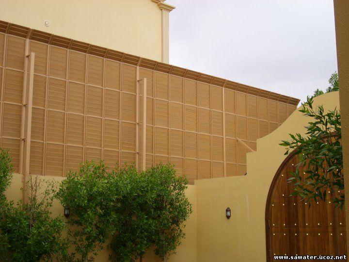 سواتر ومظلات الرياض