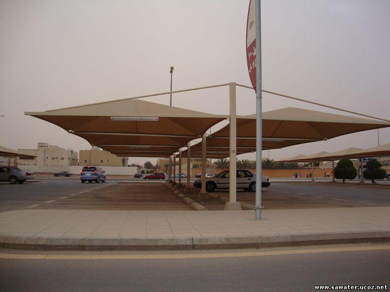 مظلات مواقف السيارات الرياض